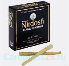 Купить сигареты nirdosh москва бак для электронной сигареты купить москва